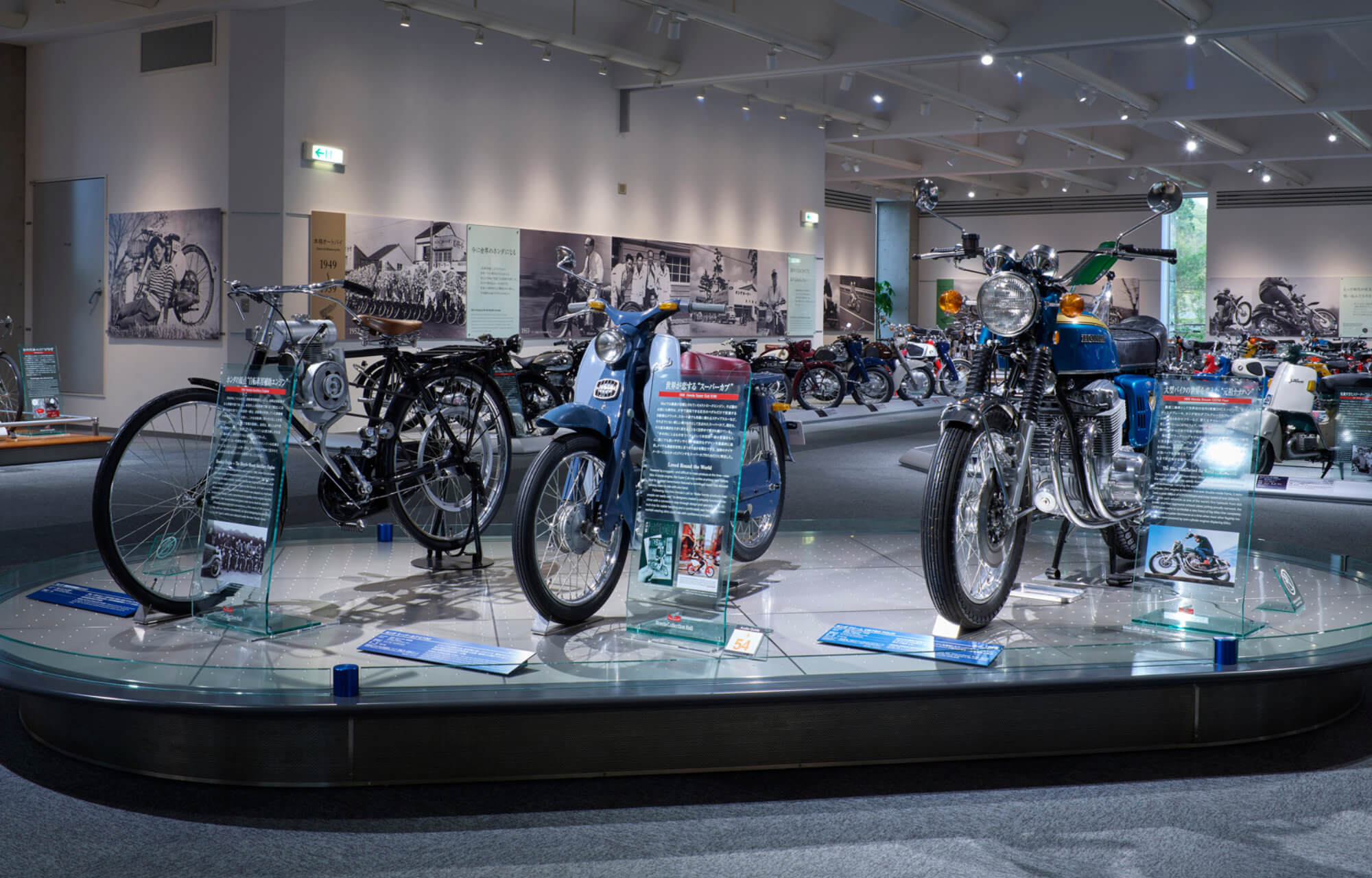 Enjoy Honda's History from Home