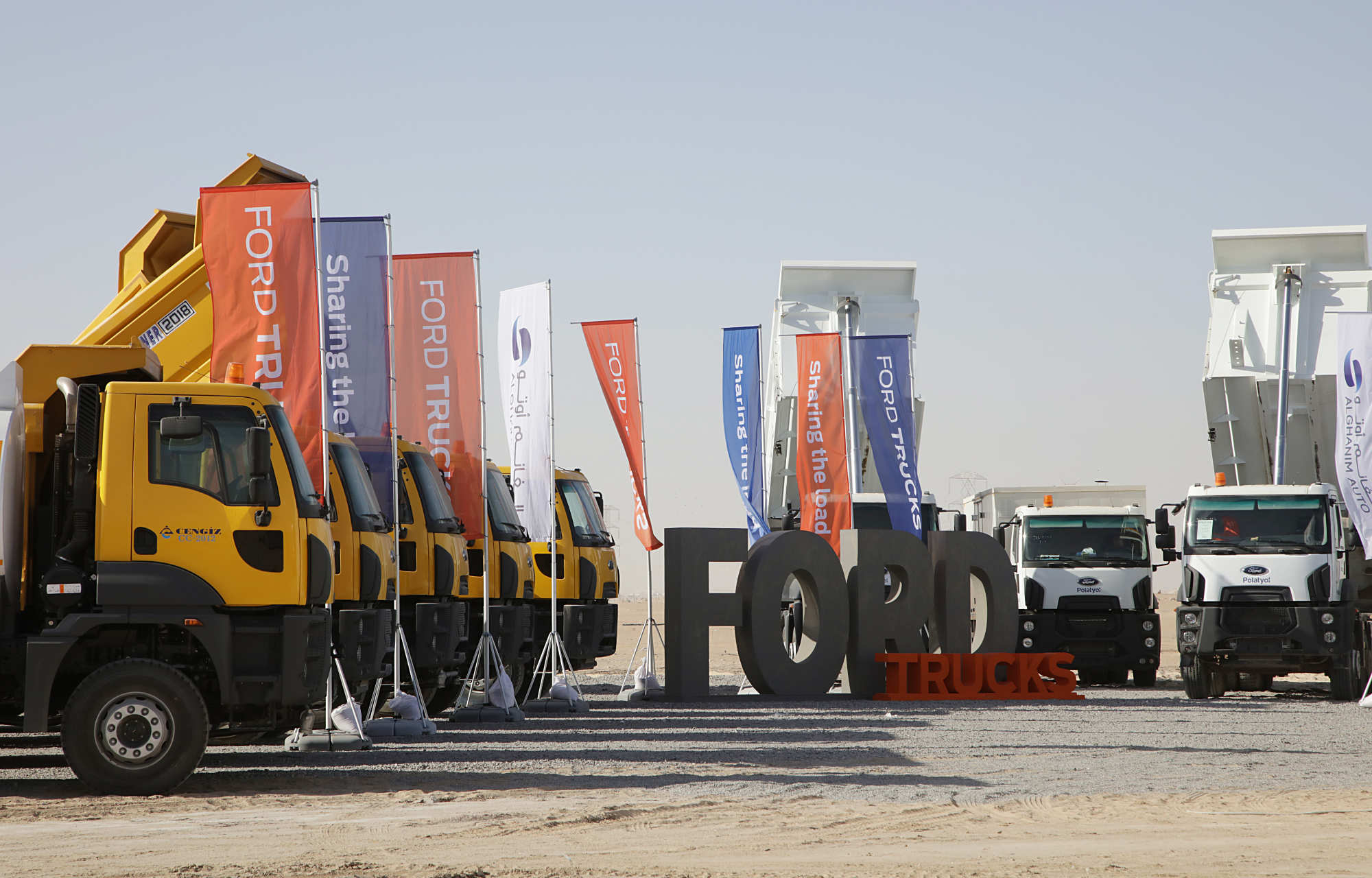 Alghanim Auto Ford Trucks