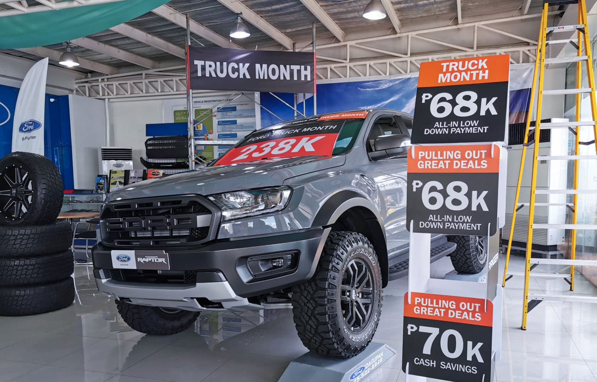 ford dagupan - pier one theme for the ford truck month event
