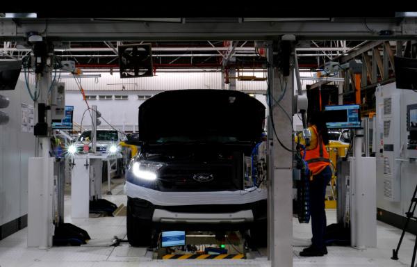Centrum Oceny Pojazdów Forda