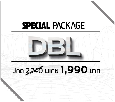 Special Package (DBL)