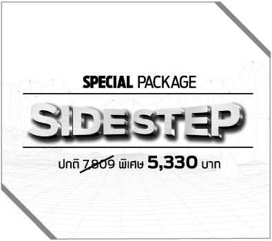 Special Package (Side Step)