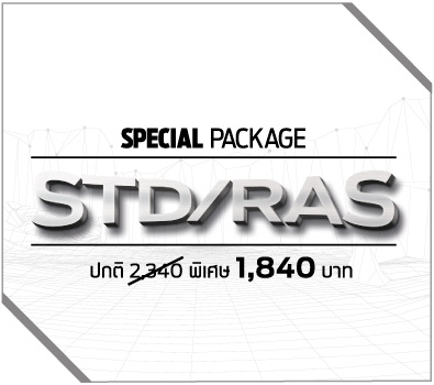 Special Package (STD/RAS)